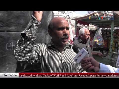 Delhi-MCD Election Opinion Poll, North Delhi Ward 24 Rohini-A: