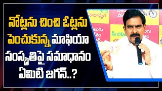 TDP Devineni Uma Press Meet LIVE | Counter to Vallabhaneni Vamsi and Kodali Nani | ABN LIVE