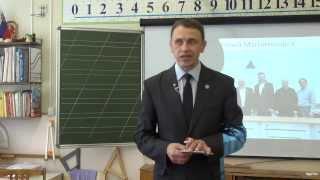 Фахреев В.А. - уроки трезвости - 5 урок