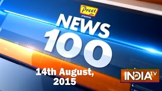 News 100 | 14th August, 2015 - India TV
