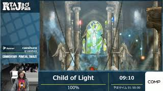 Child of Light Speedrun by caeshura. RTA in Japan 2017