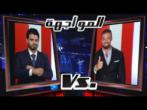 MBCTheVoice - حسام فريد، و تامر نجم - يا مجنونة  - مرحلة المواجهة