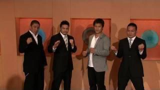 Press conference of DREAM.13 (March.22.2010 / Yokohama Arena, Japan...