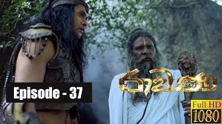 Ravana | Episode 37 06th April 2019 Thumbnail