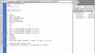 Видеоуроки php+MySQL. Урок 8. Дата и время в php (часть 2)