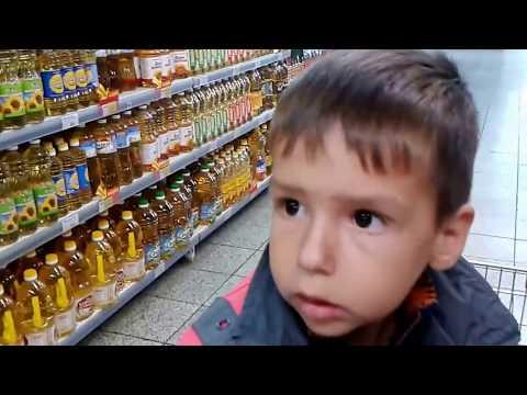 Цены на продукты в Екатеринбурге. м-н Райт