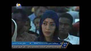 ربيع أحمد البشير - نجوم الغد الدفعة 20 الحلقة الثانية حب الناس