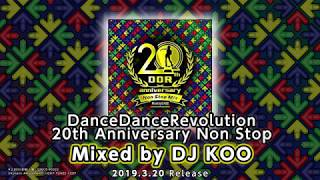 【2019.3.20 Release】DanceDanceRevolution 20th Anniversary Non Stop Mix Mixed by DJ KOO【Album preview】