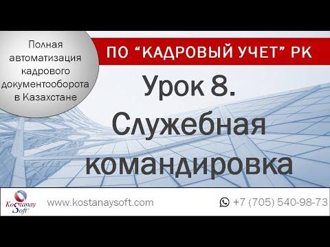 Русские в Казахстане — Википедия