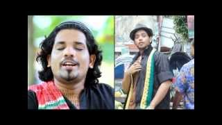 Chin chin betha - Bangla Hit song