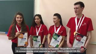 """Победители WS 2018 Компетенция """"Преподавание музыки в школе"""" Красноярск"""