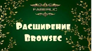 расширение Browsec для работы в браузере гугл хром