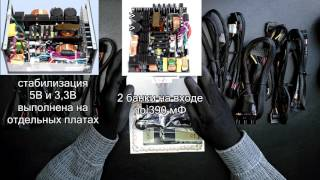 Расчехляем OCZ ZX-1250W. І анонс стріму: ''FX - останній бій''