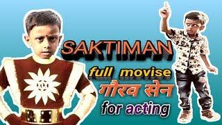 SAKTIMAN  tutorial    full episode    tv show   Lk comedy