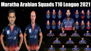 ... #psl2021#t10league2021squads#psl2021squadshi friends welcome to ptv sports worldfor more cricket relate...