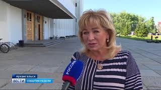 В Архангельске заработали блошиные рынки