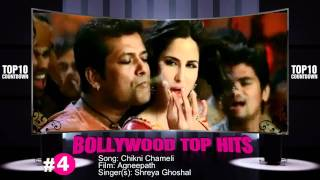 Dec 23rd, 2011 Bollywood Top 10 Countdown Of Hindi Music Weekly Show - HD 720p