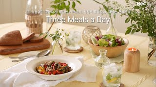 Three Meals a Day, 136가지 쿠킹 네비…