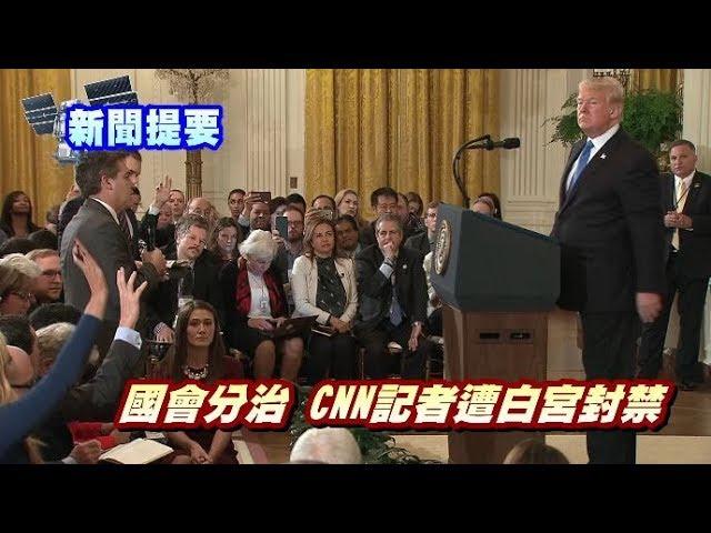 華語晚間新聞110718
