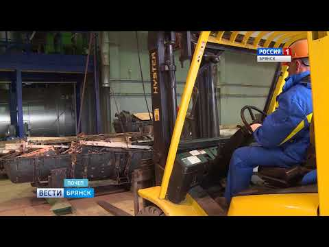 В Почепе выполнена дезактивация объекта химразоружения