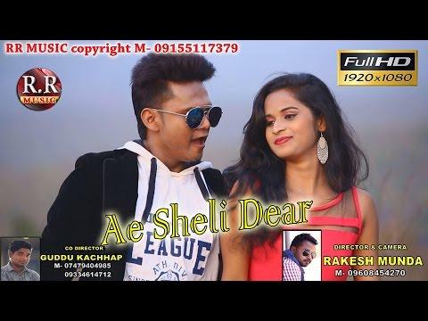 Ae Sheli Dear | ऐ शेली डिअर । HD New Nagpuri Song 2017 । Singer- Sujit & Ashok Bhagat