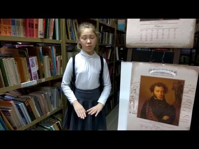 Изображение предпросмотра прочтения – ВикторияСенькина читает произведение «Свинья под дубом» И.А.Крылова
