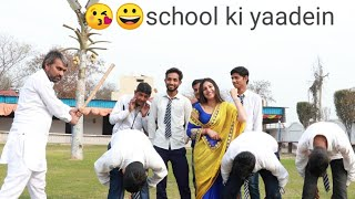 l#बालक उत्त मैडम कसूत भाग-5#Balk utt madam kasoot part-5😀😀कॉमेडी क्लास#rockharyana#vanshika