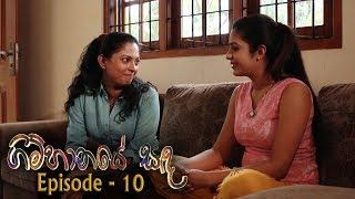 Gimhanaye Sanda | Episode 10 - (2018-03-30) | ITN Thumbnail