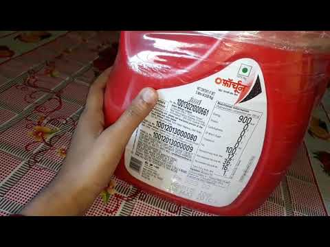 Fortune kachi ghani mustard oil Review