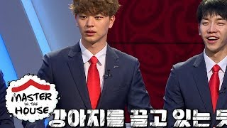 Yook Sung Jae & Lee Seung Gi's Shocking Todding Broadcasting of Soccer! [Master in the House Ep 24]