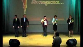 церемония награждения учителей в доме молодежи