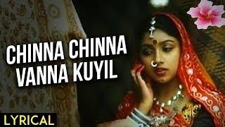Lyrical: Chinna Chinna Vanna Kuyil With Lyrics | Mouna Raagam | Revathi | Mohan | Ilaiyaraja Songs