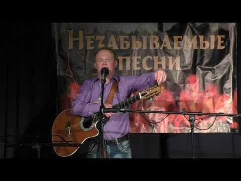 Незабываемые песни 2016 2017. Концерт 3. Часть 2
