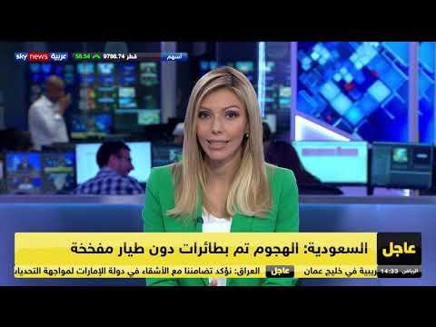 البحرين تدين استهداف محطتي الضخ البترولية في الرياض  - 15:56-2019 / 5 / 14