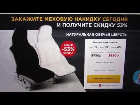 авточехлы из экокожи купить в новосибирске - чехлы в ладу гранту