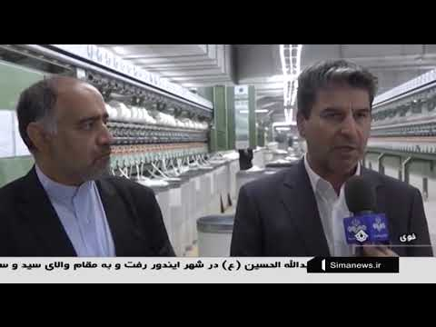 Iran Khoy Textile co. made Jeans textile manufacturer, Khoy county توليد پارچه جين شهرستان خوي ايران