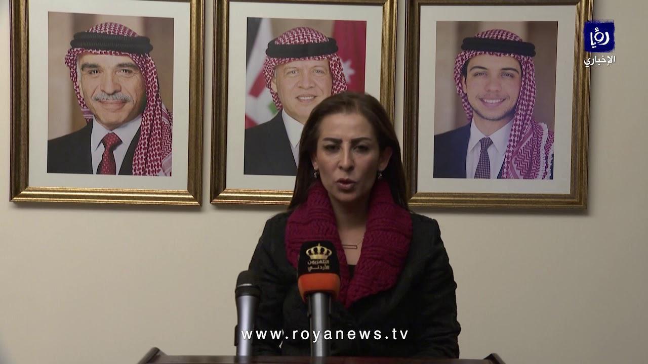 الحكومة تعلن استلام المتهم عوني مطيع من تركيا