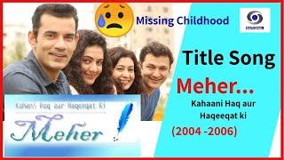 Meher DD National Title Song ( Zindagi Hai Den Khuda ki )