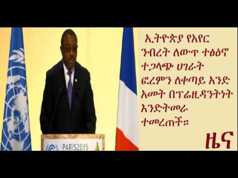 Ethiopia elected President of Climate Vulnerable Forum
