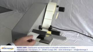 Диспенсеры DWR серия(Диспенсеры серии DWR, разработаны для применения в промышленных условиях, являются полуавтоматическими..., 2014-11-25T09:33:11.000Z)