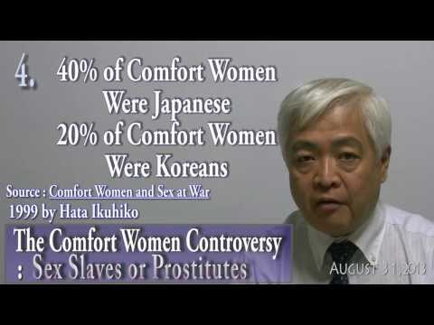 The Comfort Women Controversy : Sex Slaves or Prostitutes【Gemki Fujii 藤井厳喜】