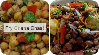 2  Tarah Ki Chana Chat Ki Recipe | Iftar Recipe In Ramadan |  CookWithLubna