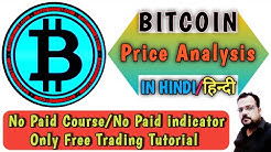 Bitcoin Price Analysis in Hindi/हिन्दी|| Bitcoin Next move क्या होगा ||