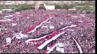 Popular Right Now - Yemen