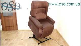 Подъемное кресло-реклайнер OSD Sirenella 1(, 2013-07-08T14:25:28.000Z)