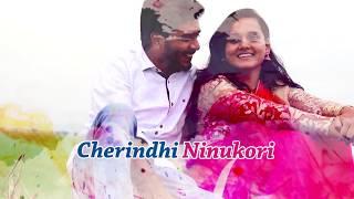 Vennelalo Na Hrudayam Lyrical Video From Mounalani Mroginchedhi Evaro Short  Film