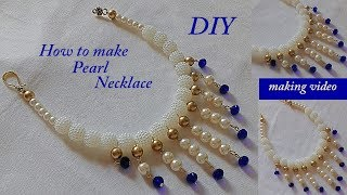 DIY || how to make designer pearl necklace || Waterfall style pearl necklace || handmade tutorial