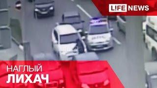 Лихач на машине-«двойнике» едва не сбил полицейского