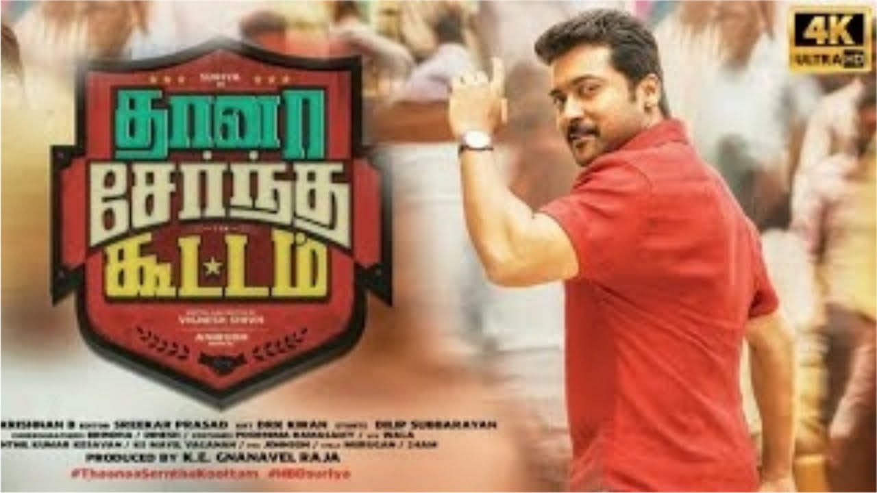 Thaana serntha kootam tamil movie