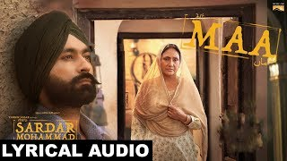 Maa (Lyrical Audio) Kulbir Jhinjer | Latest Punjabi Songs 2018 | White Hill Music